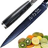 RUKA Cuchillo de cocina de acero del damasco, mirada martillada, acero japonés VG-10 afiladísimo 67 capas, cuchillo...